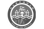 巫山平湖幼儿园
