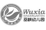巫山县巫峡幼儿园